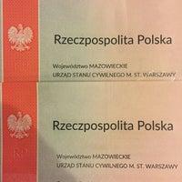Photo taken at Urząd Dzielnicy Wilanów m.st. Warszawy by В Т. on 12/19/2016