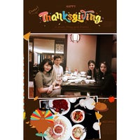Photo taken at Soup Restaurant by Heroe H. on 12/4/2014