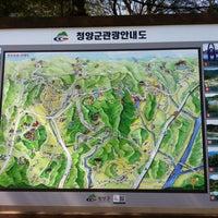 Photo taken at 칠갑산자연휴양림 by 이서기 on 3/21/2013