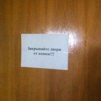 Photo taken at Судебный Учесток 8 Советского Района by Антон Л. on 8/13/2013