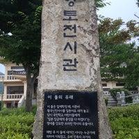 Photo taken at 옥천 향토전시관 by redslmdr on 7/12/2013