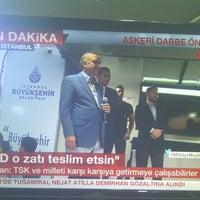 Photo taken at Ak Parti Antalya Gençlik Kolları by Mstt c. on 7/16/2016
