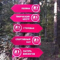 "Photo taken at Турбаза ""Лопотово"" by Oleg S. on 9/29/2013"