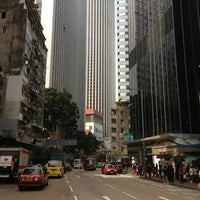 Photo taken at 248 Queen's Road East 皇后大道東248號 by Rustam Y. on 1/24/2013