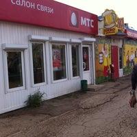 Photo taken at Салон МТС в Нефтегорске by Никита🔥 Е. on 10/14/2014