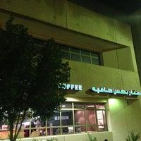 Photo taken at Starbucks by Essa A. on 12/25/2012
