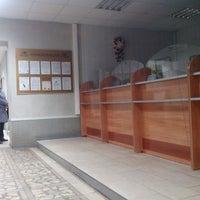 Photo taken at Хлынов Банк by Konstantin S. on 10/17/2013