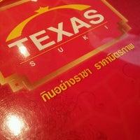 Photo taken at Texas Suki by Slimmy F. on 6/1/2013