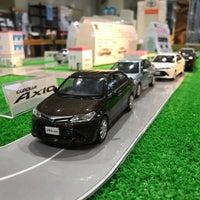 Photo taken at トヨタカローラ山形 米沢店 by Naoto E. on 4/26/2017