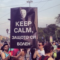 Photo taken at ДАНСwithME by Ves on 6/22/2013