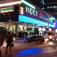 Снимок сделан в Мост-Сити Центр пользователем Иван И. 12/14/2012