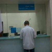 Photo taken at Tahweel Al Rajhi by Iamsch3dul3r on 10/6/2012