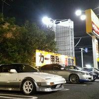 Photo taken at アップガレージ三郷インター店 by みずっち on 10/9/2016