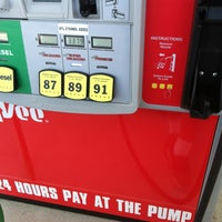 Photo taken at Hy-Vee Gas by Carlos G. on 7/26/2013