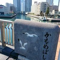 Photo taken at 鴎橋 by SUKE48 on 1/10/2016