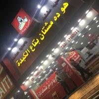 Photo taken at Mashtan Cafateria by N M. on 1/29/2018