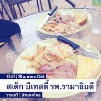 Photo taken at Steak Be Tasty by Yuthasak S. on 4/20/2013
