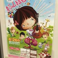 Photo taken at かなっくホール by HiRO on 6/26/2016