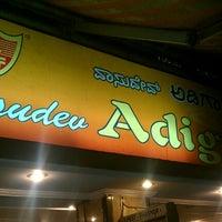 Photo taken at Vasudev Adiga's Foodline by Vishwas N. on 9/20/2012