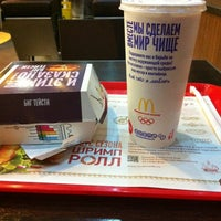 Photo taken at McDonald's by Ренат Ш. on 10/31/2012