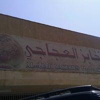 Photo taken at Al Ajaji Bakeries by Fahad A. on 9/23/2012