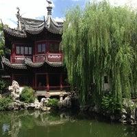 Photo taken at Yu Garden by Cynthia B. on 9/4/2013