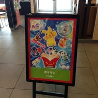 Photo taken at マクドナルド 福井三国店 by farewell on 7/24/2013