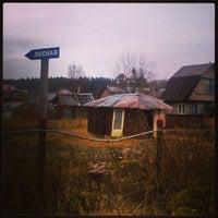 Photo taken at Садоводство Эрудит by Michael 🚖 V. on 1/3/2014