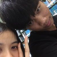Photo taken at Library by Punjaree S. on 4/30/2017