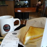 11/9/2017にcommands c.がタリーズコーヒー 宮崎高千穂通り店で撮った写真