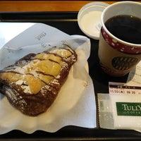 11/23/2017にcommands c.がタリーズコーヒー 宮崎高千穂通り店で撮った写真