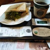 3/25/2018にcommands c.がタリーズコーヒー 宮崎高千穂通り店で撮った写真