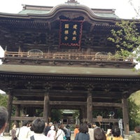 Photo taken at Kenchō-ji by Tomoko S. on 4/14/2013
