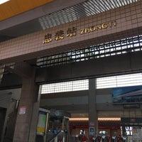 Photo taken at 捷運忠義站 MRT Zhongyi Station by XLman L. on 12/17/2016