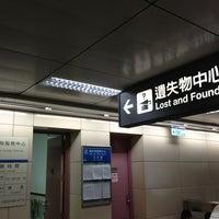 Photo taken at 捷運遺失物中心 by XLman L. on 8/7/2013