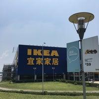 Photo taken at Ikea 宜家家居 by Daisuke T. on 8/13/2016