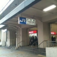 Photo taken at JR Motomachi Station by Daisuke T. on 11/7/2012