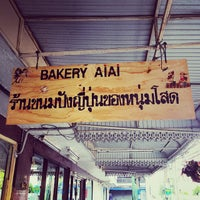 Photo taken at Bakery AiAi by Kriangkrai S. on 10/2/2013