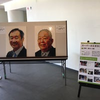 Photo taken at 神岡町中央公民館 by KS999 on 7/15/2017