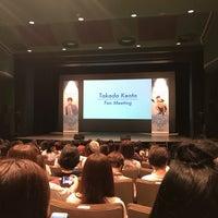 Photo taken at Hakuhinkan Theater by Ayami on 8/19/2017