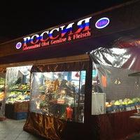 Photo taken at РОССИЯ Supermarkt by Maxim N. on 1/2/2013