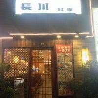 Photo taken at 長川 Chang Chuan by Lanvin L. on 7/1/2013