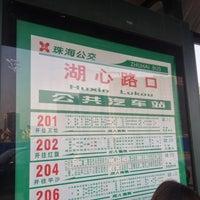 Photo taken at 湖心路口 by Lanvin L. on 12/2/2013