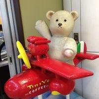 7/7/2013に青木 一.がTULLY'S COFFEE 羽田空港第一ターミナル店で撮った写真