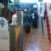 ... Photo taken at Jabal Lebnan Restaurant by Yanbu F. on 2/4/2013 ...