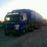 Photo taken at AKGÜN YAPI DÇ DEPO II by Ramazan Y. on 8/19/2016