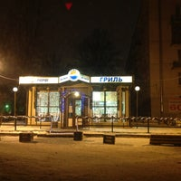 Photo taken at У Захара by maya s. on 12/29/2012