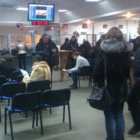 Photo taken at France Visa Application Center by Руслан D. on 12/19/2012