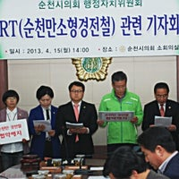 Photo taken at 순천시의회 by 이 종. on 4/15/2013