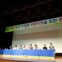 Photo taken at 순천문화건강센터 by 이 종. on 1/17/2013
